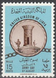 Libya #208 MNH F-VF (V4366)