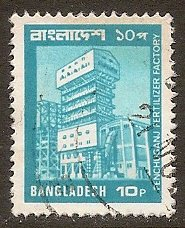 Bangladesh 1979 Scott # 166 used. Free Shipping for All Additional Items.