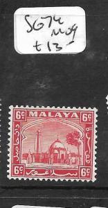 MALAYA SELANGOR  (P0105BB)  MOSQUE 6C  SG 74  MOG