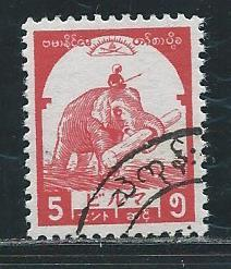 Burma 2N44 1943 5c Elephant single CTO