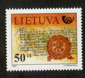 LITHUANIA 585 MNH BIN $0.50 COIN ON STAMP