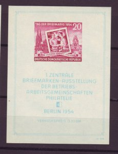 J22688 Jlstamps 1954 germany ddr s/s mnh #226a stamps on stamps