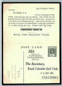 CEYLON Colombo Rare Intact GOLF Reply Card {samwells-covers} 1931 CW31