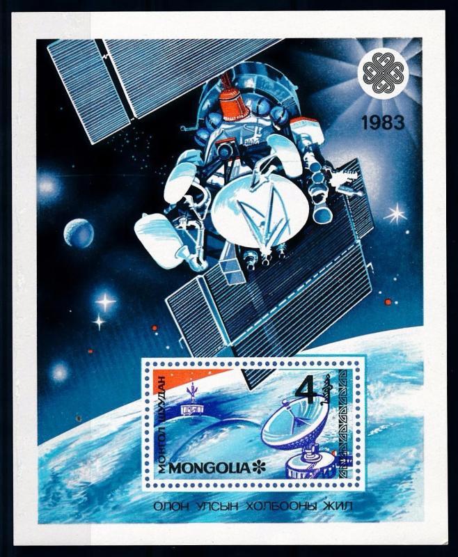 [64547] Mongolia 1984 Space Travel Weltraum Souvenir Sheet MNH