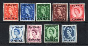 Kuwait QEII 1956 mint LHM set #110-119 WS13808