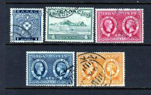 Greece #416-420 Stamps on Stamps Issue - (USED) cv$52.75