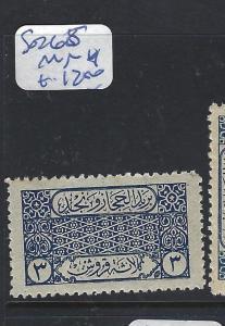 SAUDI ARABIA  (P0510B) SG  265   MNH