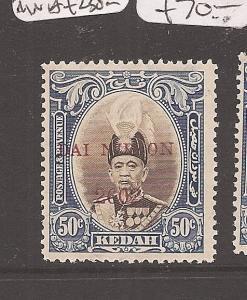 Malaya Jap Oc Kedah SG J10 MNH (6daf)