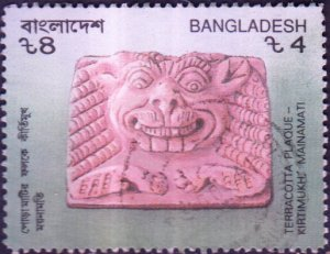 Bangladesh #400e   Used