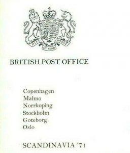 GB Cover *British Philatelic Bureau* Commemorative SCANDINAVIA 1971 CV187