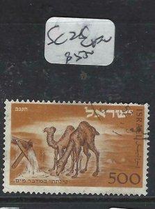 ISRAEL (P2506B) CAMEL  SC 25   VFU