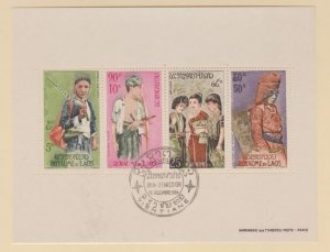 Laos Scott #C45a Stamp - Used Sheet