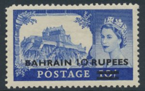 Bahrain SG 96 SC# 98  MLH  see scans / details 1955 issue pulled perf