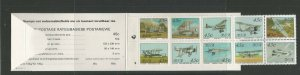 South Africa 1993 Aviation Booklet of 10 With Plate Number 9 UMM