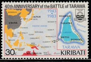 KIRIBATI 432, BATTLE OF TARAWA, 4Oth ANNIVERSARY. MINT, NH. F-VF. (399)