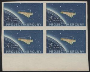 #1193 VAR PROJECT MERCURY IMPERF MAJOR ERROR BLK/4 EXT RARE XF OG NH WL6273 BKEY