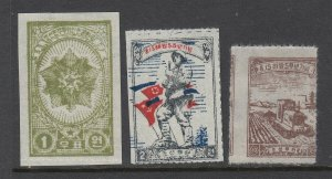 3 unlisted issues of Korea (Mint never hinged)