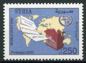 Syria Postal Services Stamps 2020 MNH World Post Day Postbox Maps 1v Set