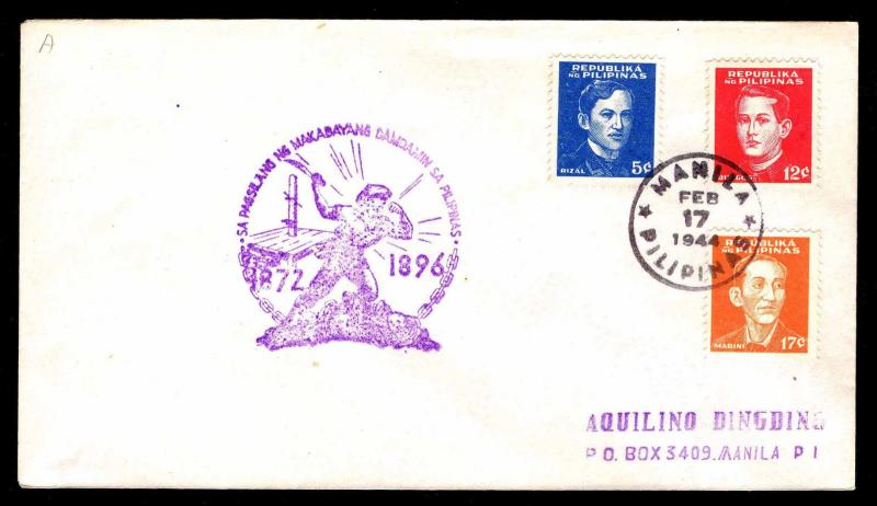 1944 OCCUPIED PHILIPPINES #N32-34 HEROES FIRST DAY COVER  (ESP#4607)