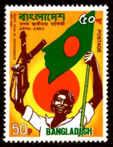 Bangladesh 50p Independence, Citizen Holding Rifle and Flag 1981 Scott.199 MNH