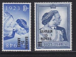 Bahrain 62 & 63 VF-MNH set Silver Wedding  scv $ 77 ! see pic !