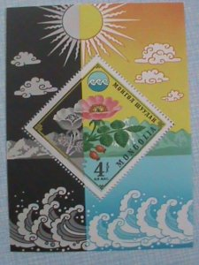 MONGOLIA STAMP: - YEAR OF OCEAN AIRMAIL  MINT NOT HING- S/S SHEET-
