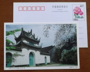 Songjiang mosque in AD 1341-1370,CN 98 shanghai most early Islamic Temple PSC
