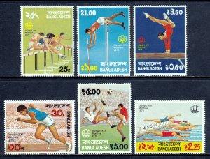 Bangladesh - Scott #117-122 - MNH - SCV $3.30