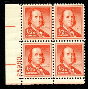 U.S. Scott 1030a VF MNH Plate Block of 4 - Dry Printing