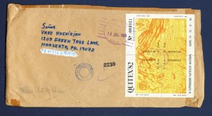 ECUADOR - # 1023 three S/S on cover mailed to USA - 1983 - TWO SCANS