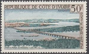 Ivory Coast #C22  MNH F-VF  (SU3050)