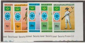Mauritania Scott #341-342-C160-C161-C162 Imperf Stamps - Mint NH Set