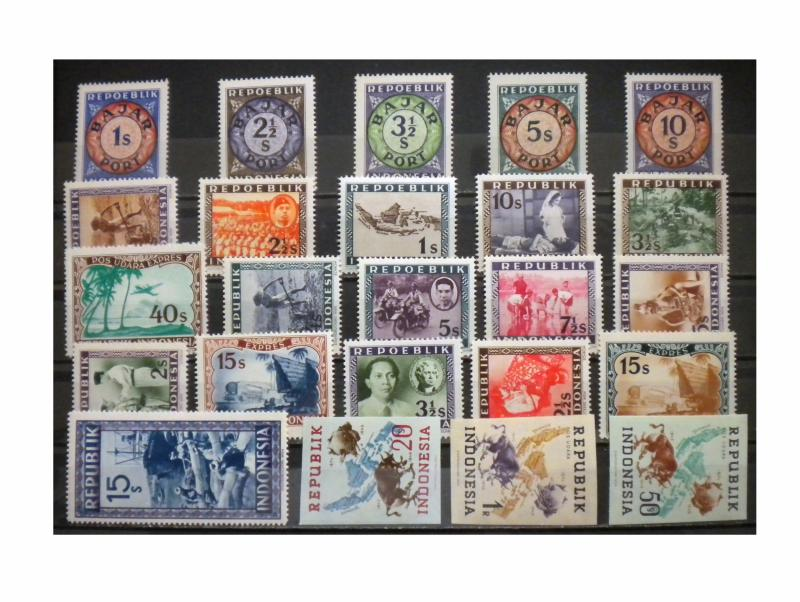 RARE MINT INDONESIA STAMP LOT FROM 1949. HIGH VALUE. ITEM: LOT 1