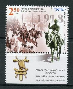 Israel 2018 MNH WWI WW1 in Eretz Indian Cavalry 1v Set Horses Military Stamps