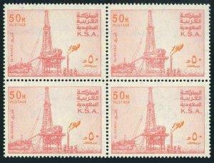 Saudi Arabia 740 block/4,MNH.Michel 609-I type I. Al Khafji Oil Rig,1976.