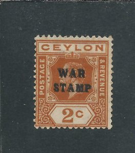 CEYLON 1918-19 2c BROWN-ORANGE WAR STAMP DOUBLE MM SG 330b CAT £32