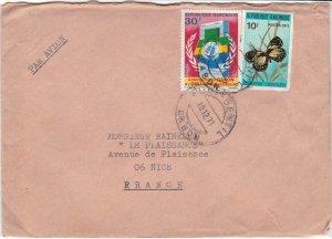 Rep Gabonaise 1971 Airmail Port Gentil Cancels Butterfly+UN Stamps Cover Rf30785