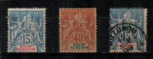 Benin Scott 25 Mint hinged (thin), 29 Mint hinged, 38 Used(Catalog Value $57.25)