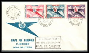 Cambodia Scott 135-137 8TH Anniversary ROYAL AIRFORCE 1964 FDC GORGEOUS