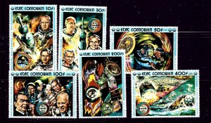 Comoro Is 156-61 MNH 1975 Apollo-Soyuz