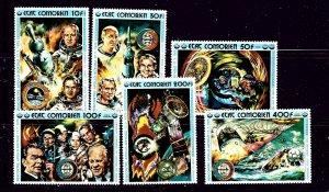 Comoro Is 156-61 MNH 1975 Apollo-Soyuz