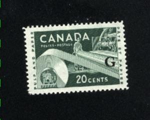 C  O45 -2  Mint  NH VF 1955-56 PD
