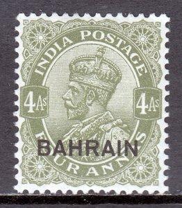 Bahrain - Scott #17 - MH - SCV $9.75