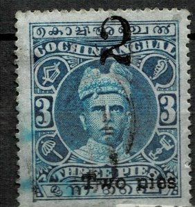 India -COCHIN STATE - 2P USED