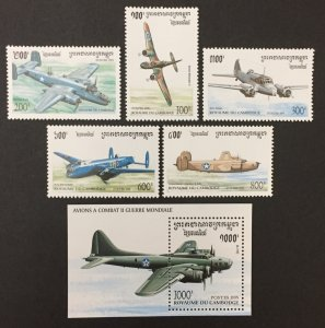 Cambodia 1995 #1452-7, Airplanes, MNH.