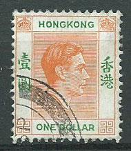 Hong Kong  George VI  SG 156 VFU  LAR joined variety