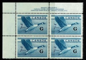 Canada SC# CO2, Block of 4, Mint Never Hinged - S2342