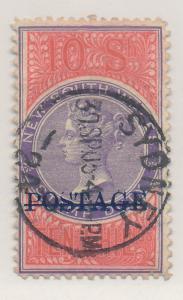 New South Wales (Australia) Stamp Scott #75, Used - Free U.S. Shipping, Free ...