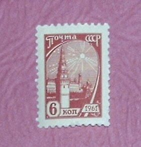Russia - 2445, MNH - Spasski Tower. SCV - $2.00