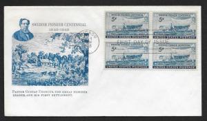 UNITED STATES FDC 5¢ Swedish Pioneer Centennial BLOCK 1948 Fulton